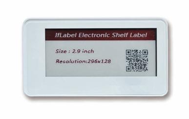 KKM E-ink Display Tag